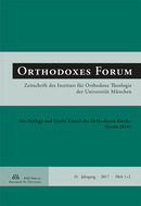 Orthodoxes Forum 2017, Heft 1+2